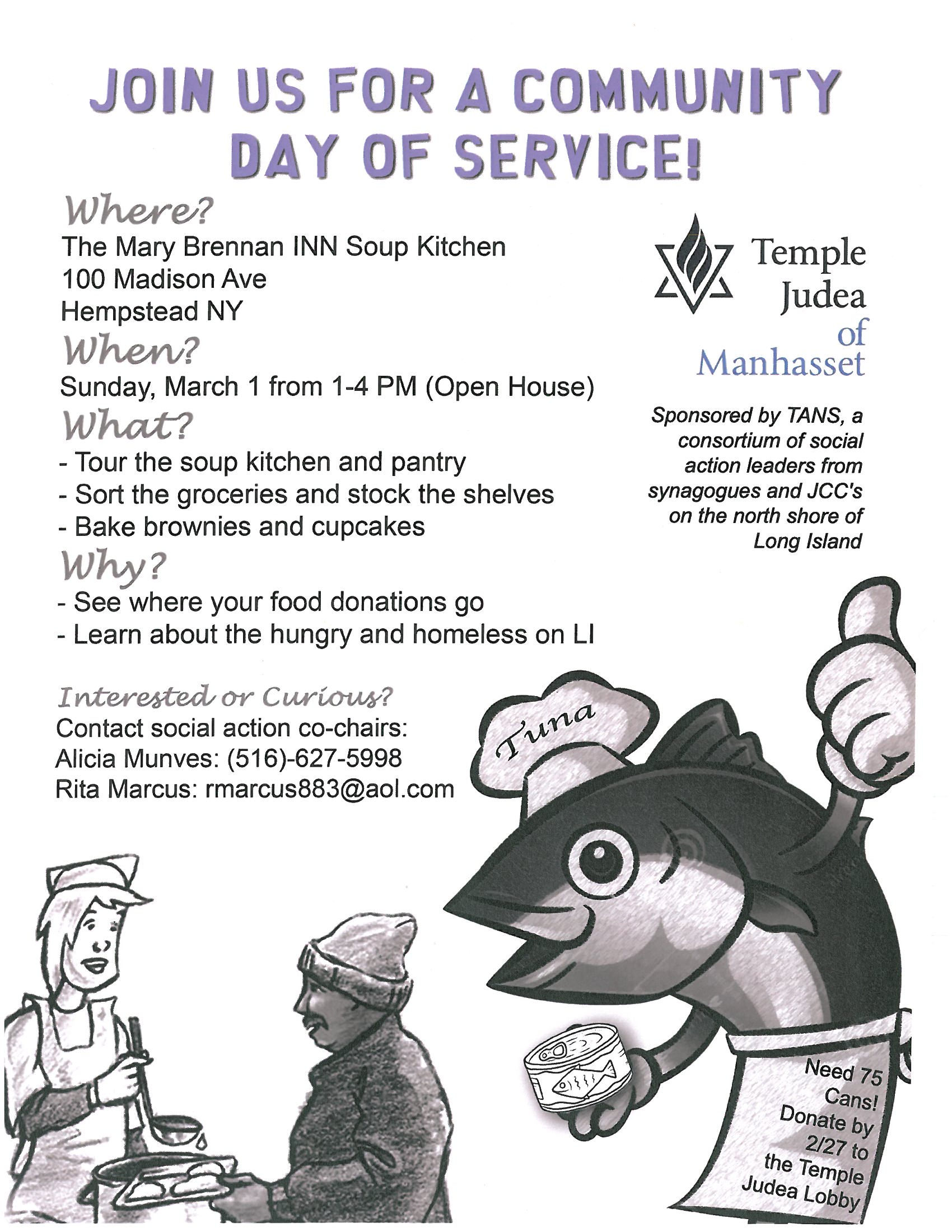 Community Day of Service 2015